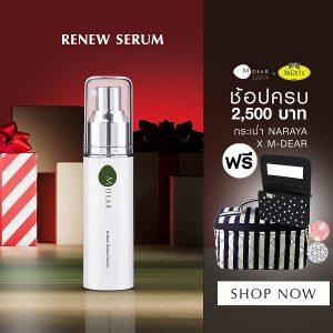 renew serum