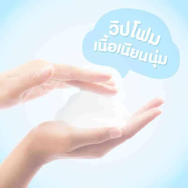 M-DEAR Whip Wash Foam
