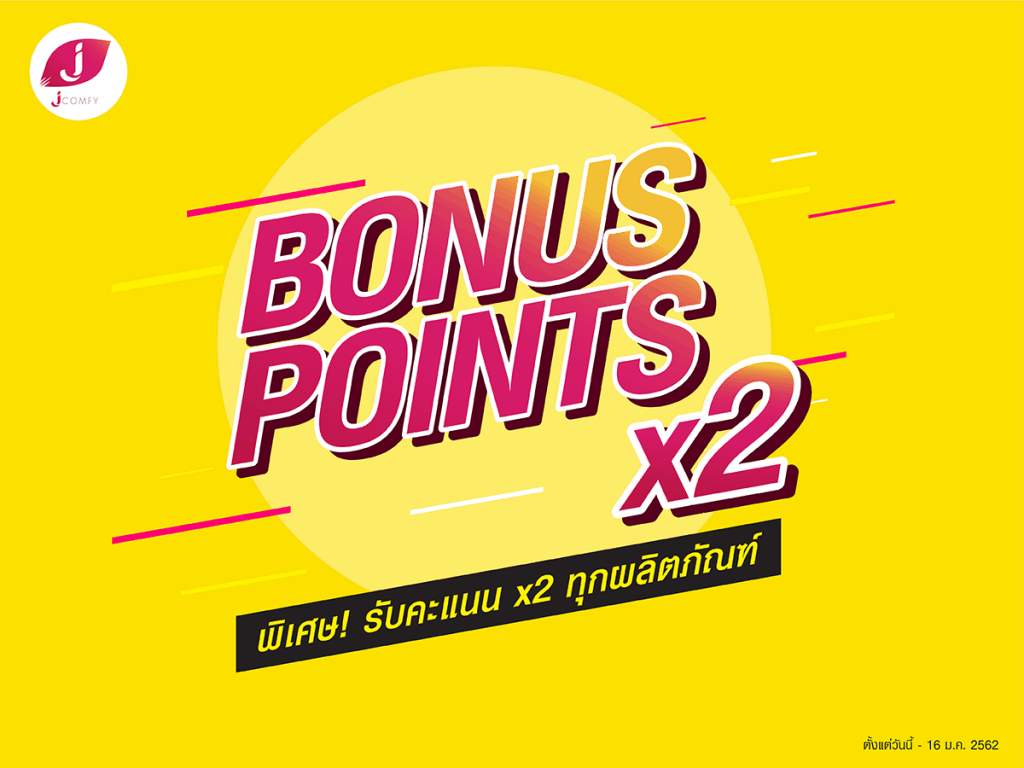 bonus points x2
