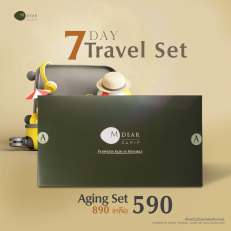 7days box_Anti-Aging