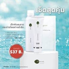 M-DEAR 3D Ultra shine refreshing Set