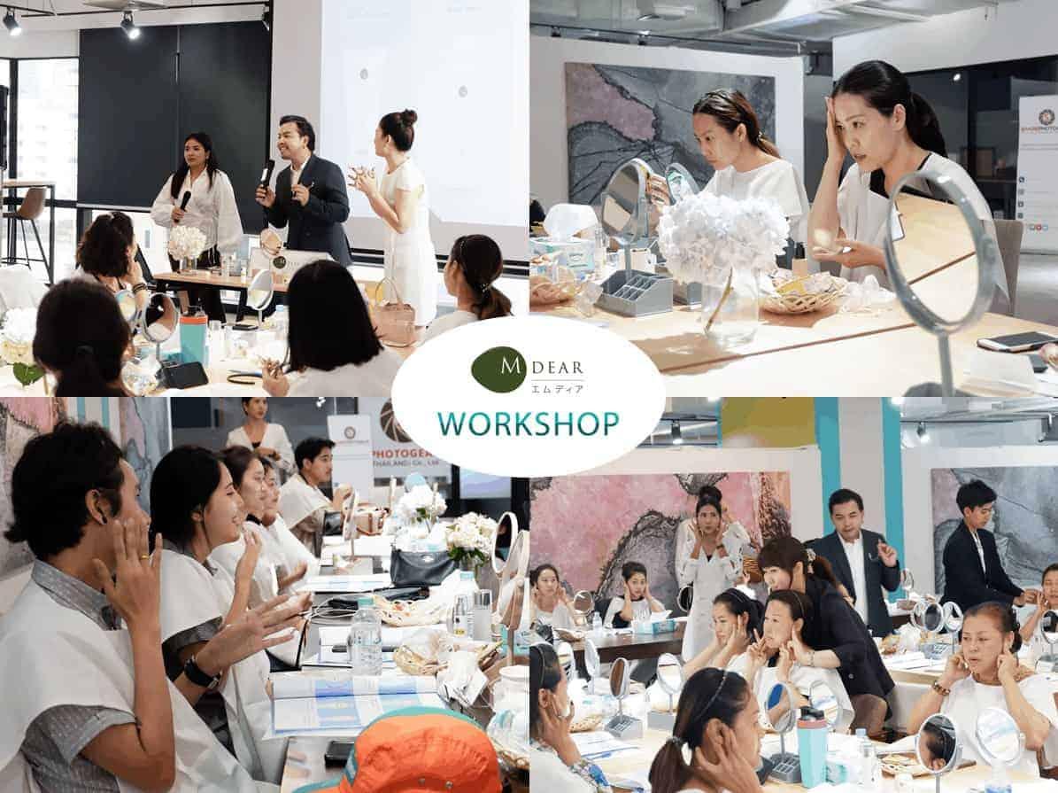 workshop v-shape_mix-pic-1