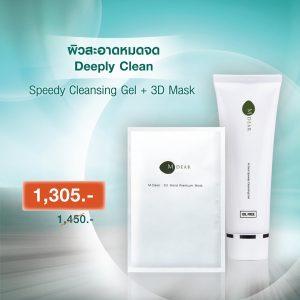 M-DEAR Deeply Clean-1
