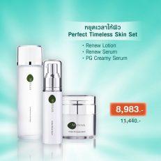 M-DEAR Perfect timeless skin set-4