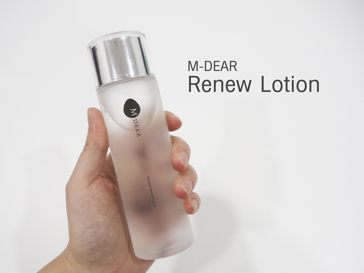 Review Renew lotion-1