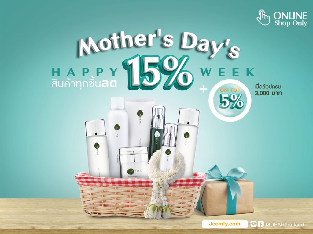 happy mother day promotion