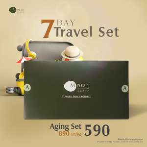 mdear aging set product