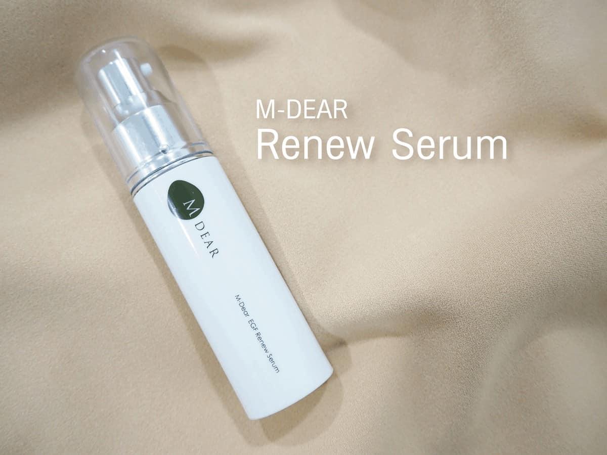 Review Renew serum-1