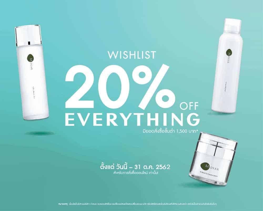 WISHLISH 20% OFF EVERYTHING