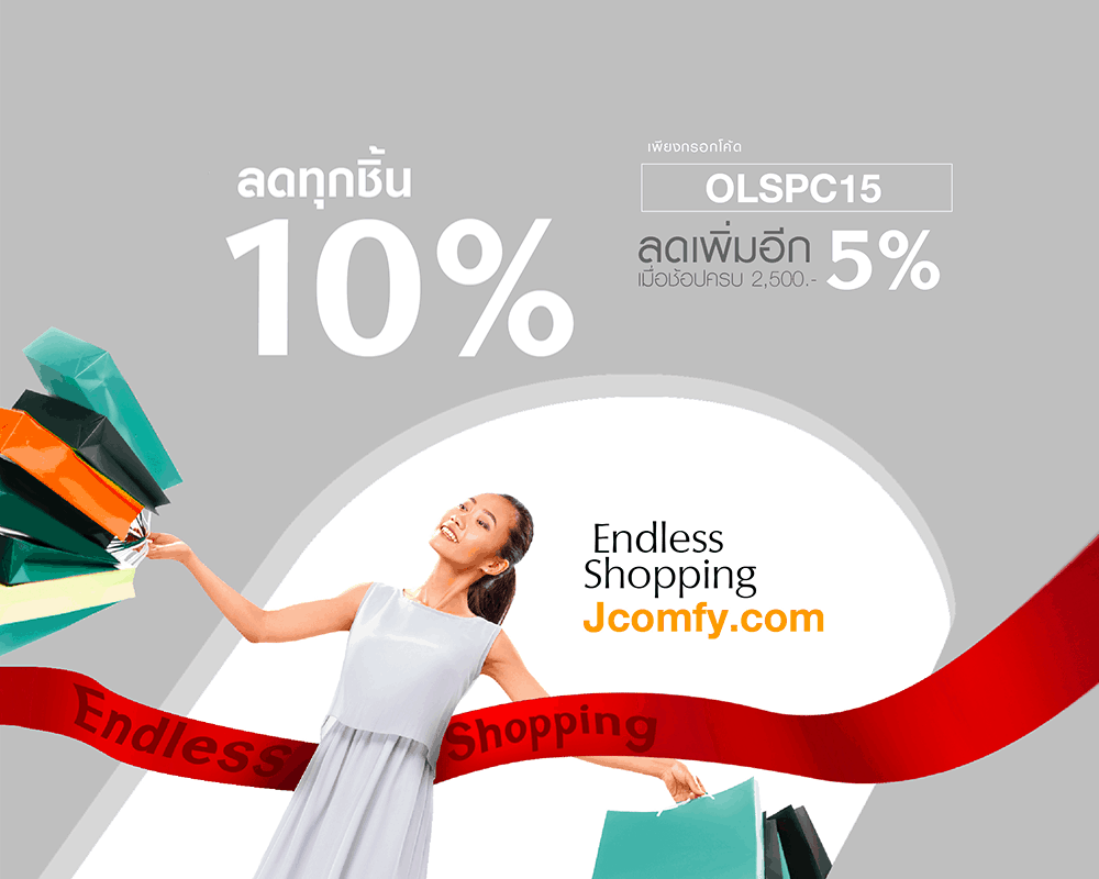 endless shopping - promotion-Sep