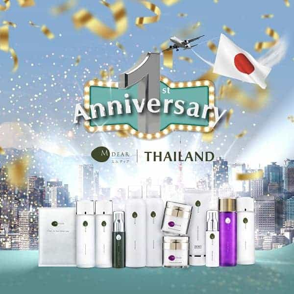 anniversary 1st promotion discount-30