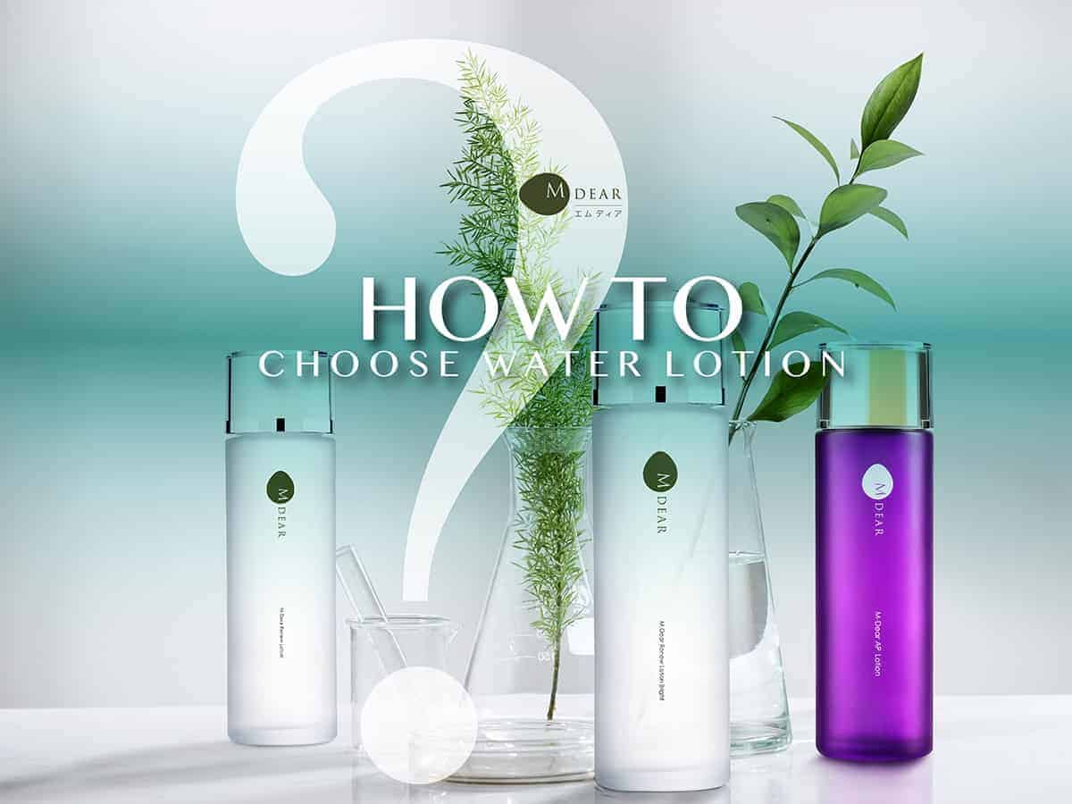 how to choose lotion_