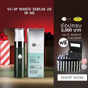 vcip white serum 20 10 ml