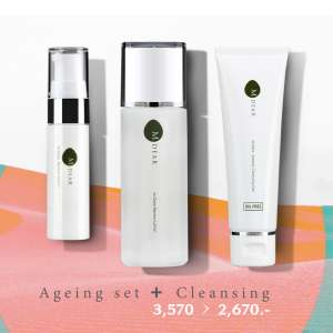minisize set 25off aging cleansing gel resize