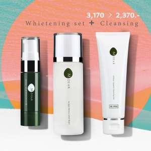 minisize set 25off whitening cleansing gel resize