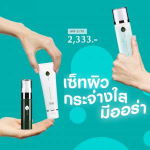 small size promotion set on may 2020 th whitening