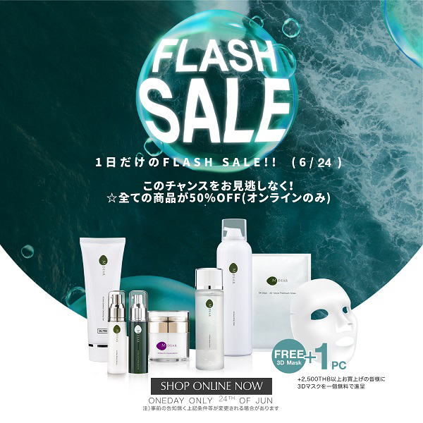 Flash sale Jun JP