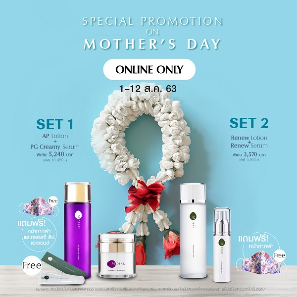 mothers day promotion th 600