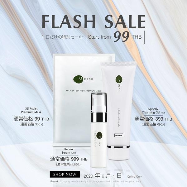 flash sale jp 600 re