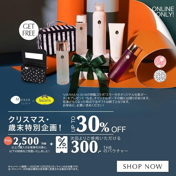 sq new jp re