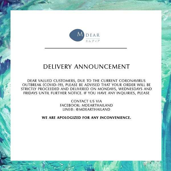 announcement jan 2021 news en