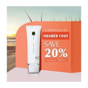 uv dis 20% for member only