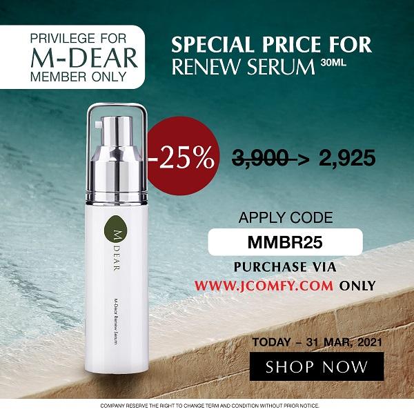 member 25% RS mar